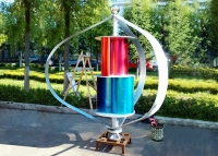 Maglev vertical axis wind turbine 1000W48V