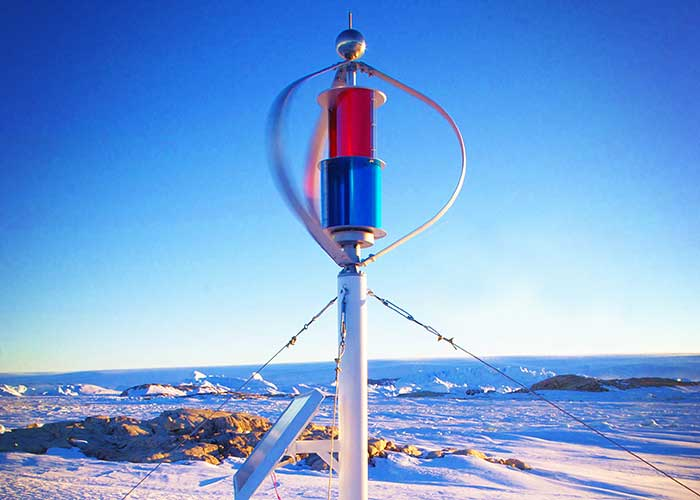 Maglev vertical axis wind turbine