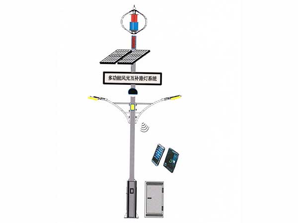 Multi-function monitoring wind and solar street lighting system