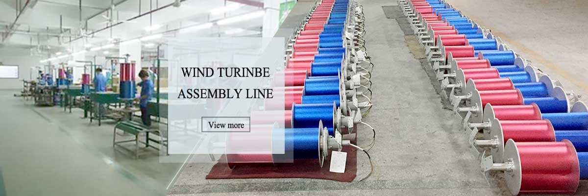 Wind turbine assembly line