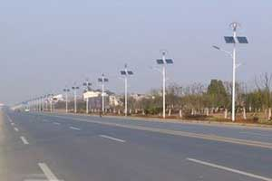 Jiangxi YongXin Wind And Solar Hybrid Street Light System